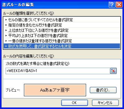 sukejuru002.jpg