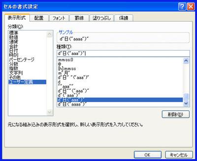 syosiki002.jpg