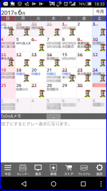 Screenshot_2017-07-01-18-33-02.png