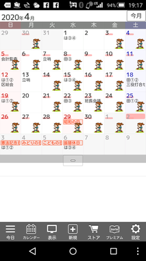 Screenshot_2020-05-02-19-17-18.png
