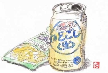 beer1111.jpg