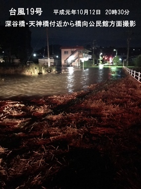 taifu19-1 - コピー.jpg