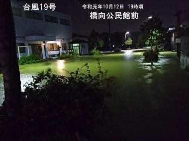 taifu19-2 - コピー.jpg